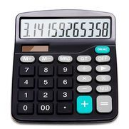 Shop best selling Calculators on Shakedeal. Buy Calculators from various leading brands like Bambalio & Casio - shop Calculators Online and buy at best prices.